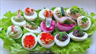 Фаршированные яйца 7 обалденных начинок / Закуски на приздничный стол