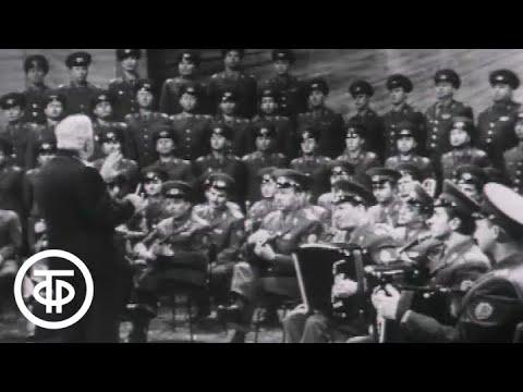 Голубой огонек. Песня Победы (1970)