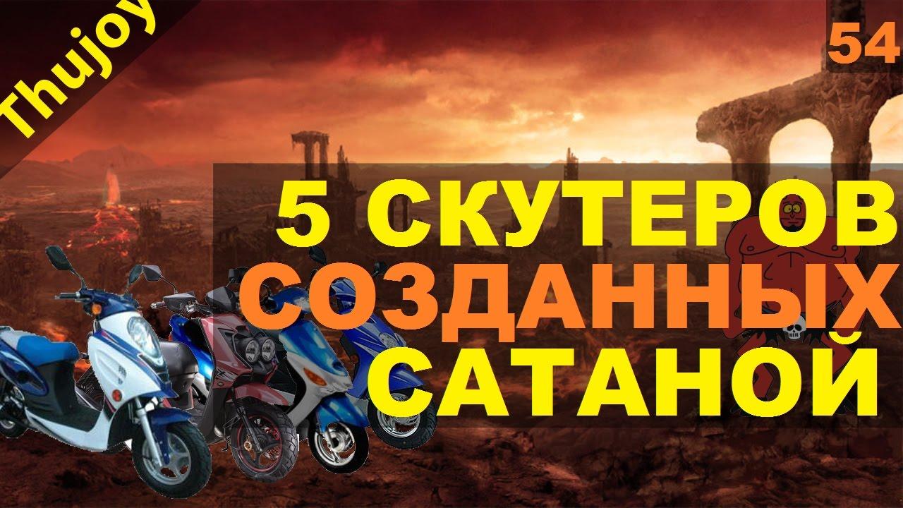 Запчасти для мопедов и скутеров | купить запчасти | заказ запчастей на мопед: derbi | aprilia | gilera | reju | cpi | yamaha | stels trigger 50 | стелс триггер.