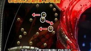 マンション久保田の読釘術は俺にきけ!! CR必殺仕事人ⅢXR65TF7編.