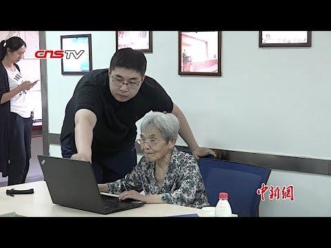 计算机网络毕业论文