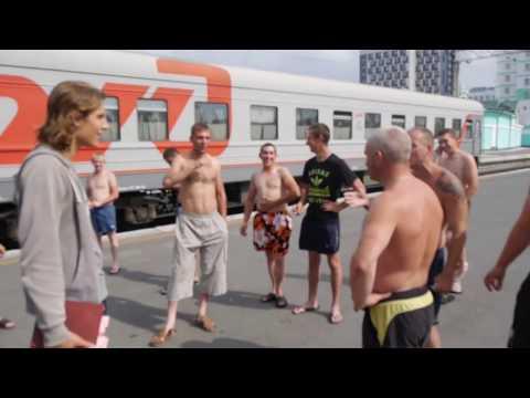 знакомство геев перми
