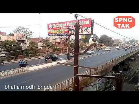 Bhatia modh bridge daulatpura Ghaziabad. Bhatia More Railway line patri
