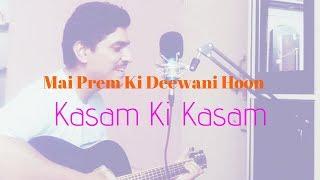 Kasam Ki Kasam | Main Prem Ki Diwani Hoon | Kareena, Hrithik & Abhishek | Anu Malik | Shaan | Chitra