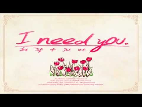 [허각 & 지아 (Huh Gak & Zia)] I Need You