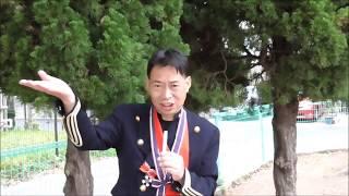 今日使える日本の歴史 12月9日