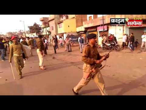 Dhanbad news :  झरिया में दो सम्प्रदाय के बीच झड़प। पुलिस ने संभाला मोर्चा।