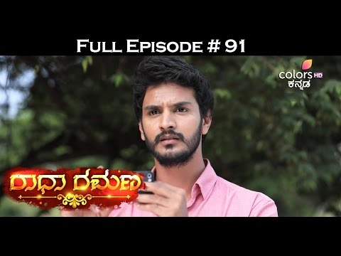 Radha Ramana - 22nd May 2017 - ರಾಧಾ ರಮಣ - Full Episode