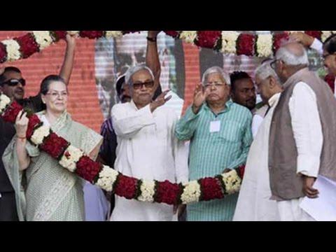At massive Bihar rally, Nitish Kumar, Sonia Gandhi and Lalu Prasad take on PM Modi