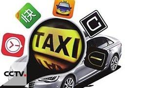 В Китае определили критерии работы для Uber и Didi Chuxing