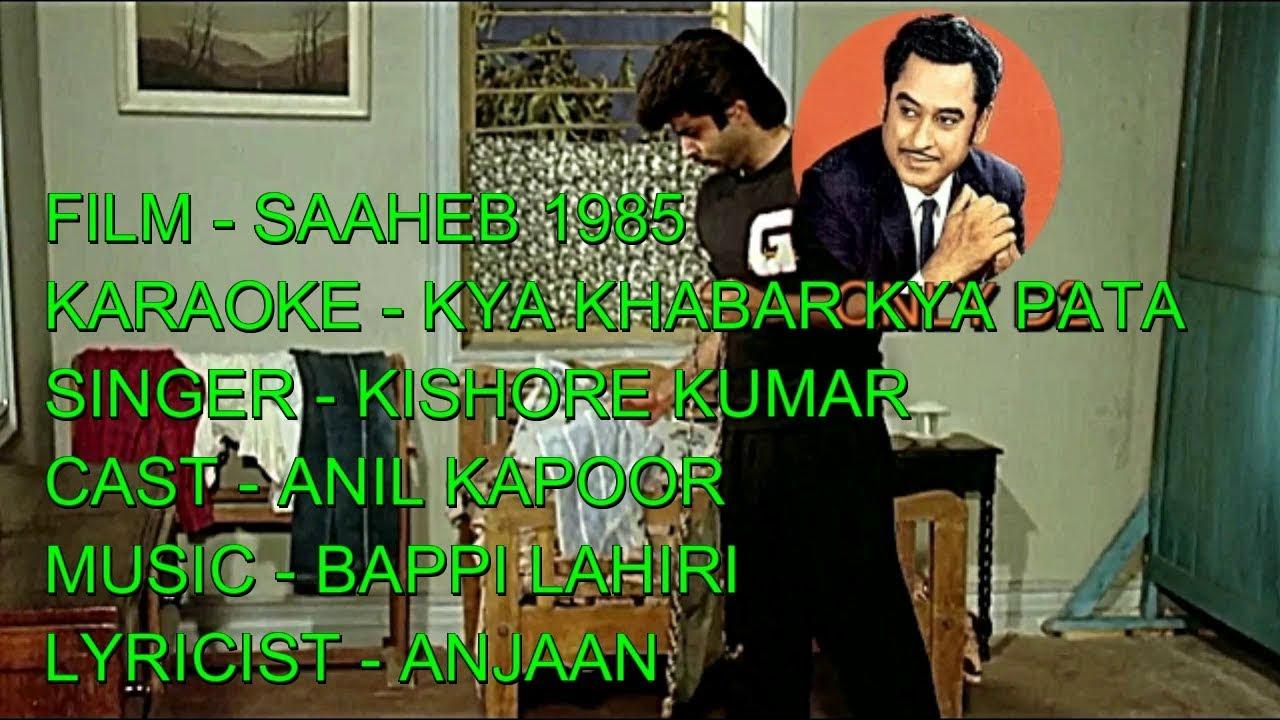 Saaheb Mp3 Songs - Bollywood Music