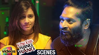 Kiss Kiss Bang Bang 2018 Telugu Movie | Brothel Business in a Bar | Kiran | Harshada | Mango Videos