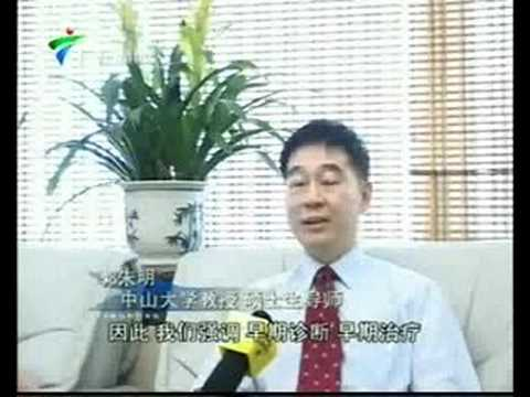 News Broadcast-2008 Guangzhou Conference