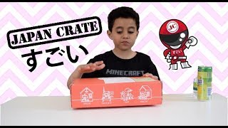 JAPANESE CANDY TASTE TEST - Japan Crate premium Snack Box [JUNE, 2017]