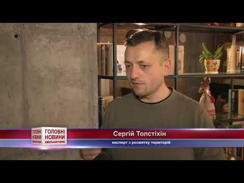 TV7plus Телеканал Хмельницького. Україна: ТВ7+. «Зелений туризм» у громадах