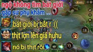 Troll Game _ Ngộ Khỉ Tìm Bát Giới Gặp Ngay Sư Phụ Khắm Bựa Cười Ỉa Ra Quần | Yo Game