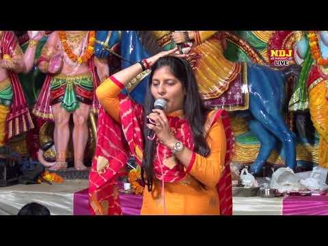 Mat Na Bhujhe Babaji   Latest Haryanvi Baba Mohan Ram Bhajan   Priyanka Choudhary   NDJ FilmOfficial