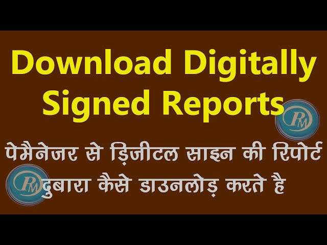 RajEmployee | Download | Digital Sign | Report | Paymanager | DSC Sign