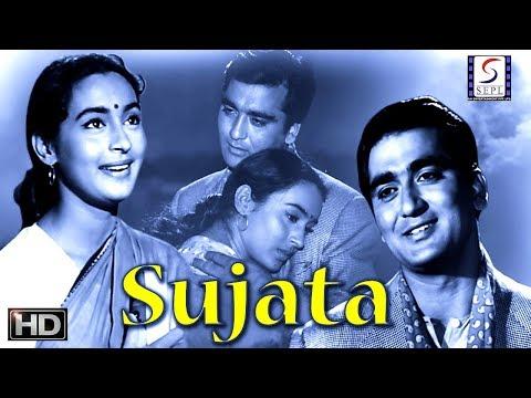 Sujata - Sunil Dutt, Nutan - B&W Classical Hit In Full HD