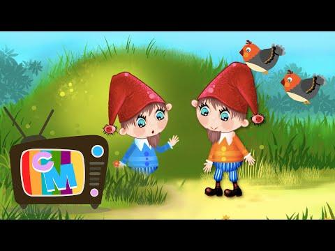 Piticii mei (Florin Ristei) – Clopotelul Magic – cantece pentru copii – Cantece pentru copii in limba romana