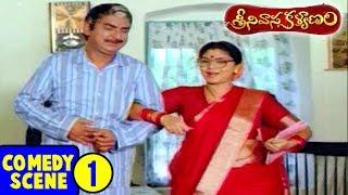 Srinivasa Kalyanam Movie Comedy Scene 1 | శ్రీనివాస కళ్యాణం |  Venkatesh | Bhanupriya | Gowthami