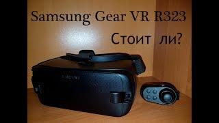 aliExpress - Стоит ли? 2  Очки виртуальной реальности Samsung Gear VR R323