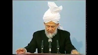 Friday Sermon 12 June 1998