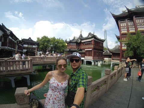 Вопрос: Чем интересен сад Йю в Шанхае?
