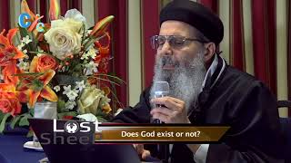 STLS Convention: Does God Exist? (2/4) by Fr. Makary Ibrahim ~ 04/5-7/2019