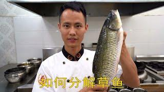 """厨师长教你:""""如何片鱼片,切鱼排"""",酸菜鱼水煮鱼沸腾鱼必备技巧!How to fillet a whole fish"""