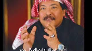 ابوبكر سالم شيبي متعب شبابي -اغاني ابو بكر سالم