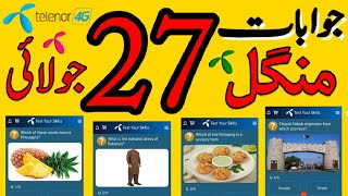 27 July 2021 Questions and Answers | My Telenor Today Questions | Telenor Questions Today Quiz App screenshot 1