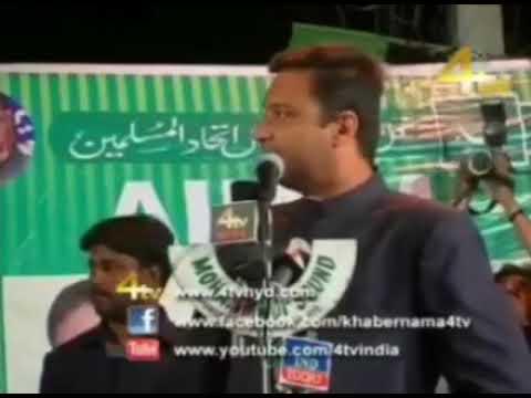 Download Log puchthe hai ki majlis Kiya Kari Hyderabad me