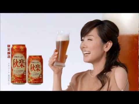 高島彩 秋楽 CM スチル画像。CM動画を再生できます。