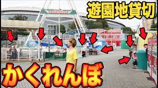 遊園地内は商用動画撮影禁止となっておりますが、 今回の動画撮影に東京...