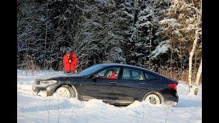 BMW 6 GT: полный привод против снежных заносов