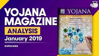 Yojana योजना magazine January 2019 - UPSC / IAS / PSC aspirants के लिए analysis