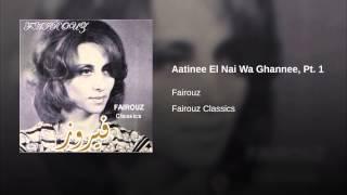 Aatinee El Nai Wa Ghannee, Pt. 1