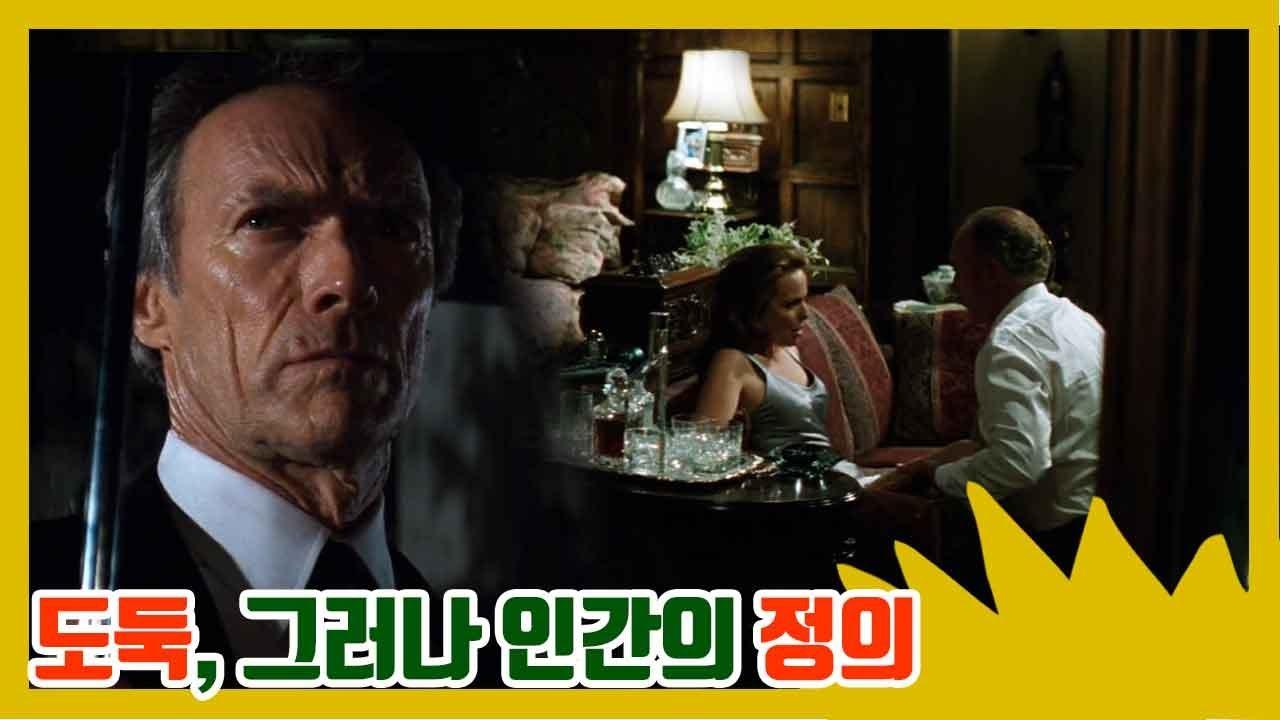 Download 현직 대통령과 대재벌 부인의 불륜을 목격한 빈집털이범의 운명(결말포함)