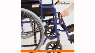 Инвалидное кресло-коляска Доброта Basis Home(Оптимальный набор функций по минимальной цене. Эта экономичная инвалидная коляска для дома и улицы являетс..., 2012-02-20T19:04:01.000Z)