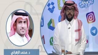 مصمم أول موقع سعودي للتواصل الاجتماعي لبرنامج أخباركم: نتميز بكسر حاجز اللغة ونطمح للمنافسة