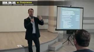 Мер Покровська про ремонт доріг у 2019 р.