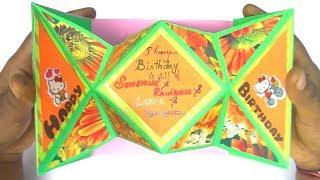 Beautiful Birthday Greeting Card Idea | DIY Birthday card | complete tutorial | DIY greeting card