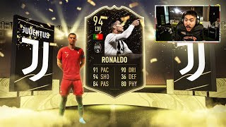 OMG I PACKED IF RONALDO!! BLACK FRIDAY LIGHTNING ROUNDS!! FIFA 20