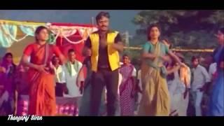 Download lagu Adi Gana Karunkuyile Song Poonthotta Kaavalkaaran Movie Song Vijayakanth Hits MP3