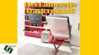 CLEI | CAMERETTE | SIMONI ARREDA MILANO