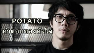 เพลง คำตอบของหัวใจ - POTATO [Official Live]