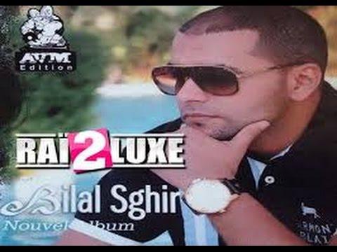 Cheb Bilal Sghir 2017 Mariée 3achket Fiya
