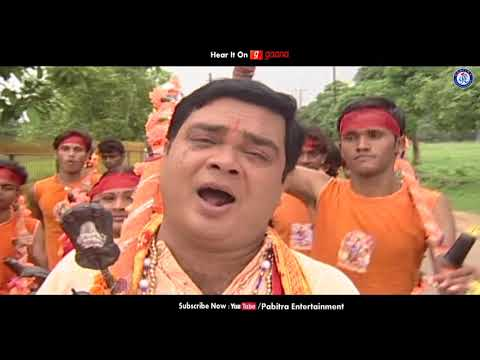 Srabana Mase Bol Bam Neiki Jiba Superhit Shree Mahadev Kaudi Bhajan On Odia Bhaktisagar