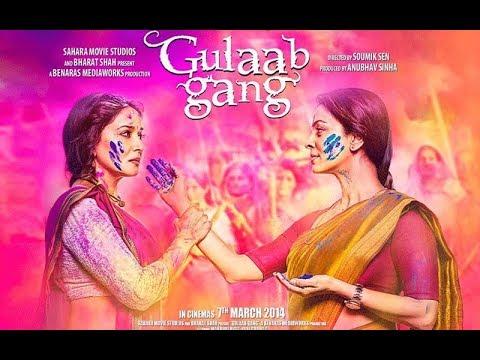 Download Gulaab Gang Full Movie | Lattest Bollywood Movies | Madhuri Dixit | Wild Hunting
